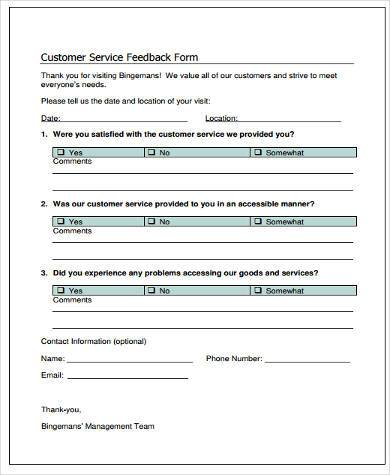 customer service feedback form example