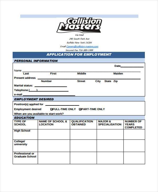 customizable employee job application form1