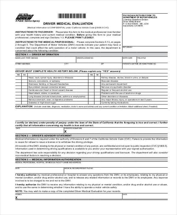 7+ Medical Evaluation Form Samples - Free Sample, Example Format ...