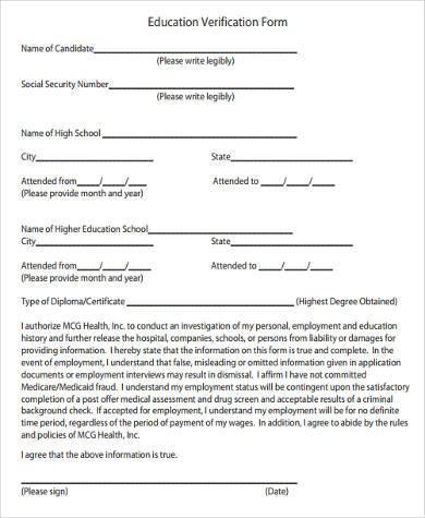 education verification form pdf