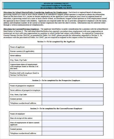 educational employer verification form