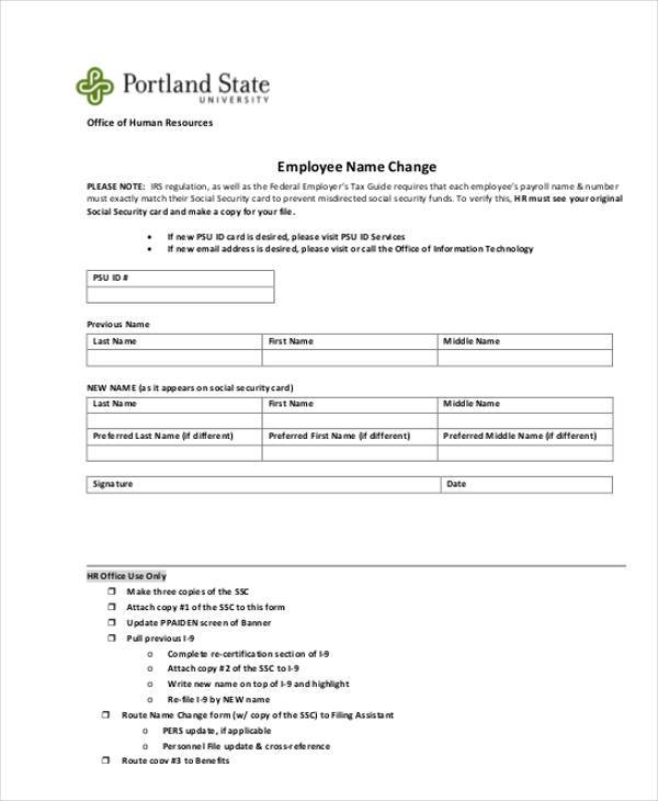 employee name change sample form