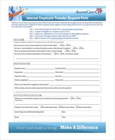 employee transfer request form