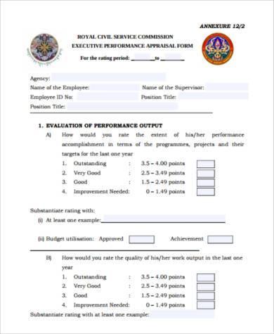 executive performance appraisal form