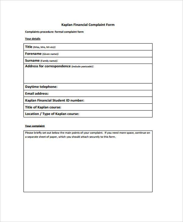 financial complaint form example