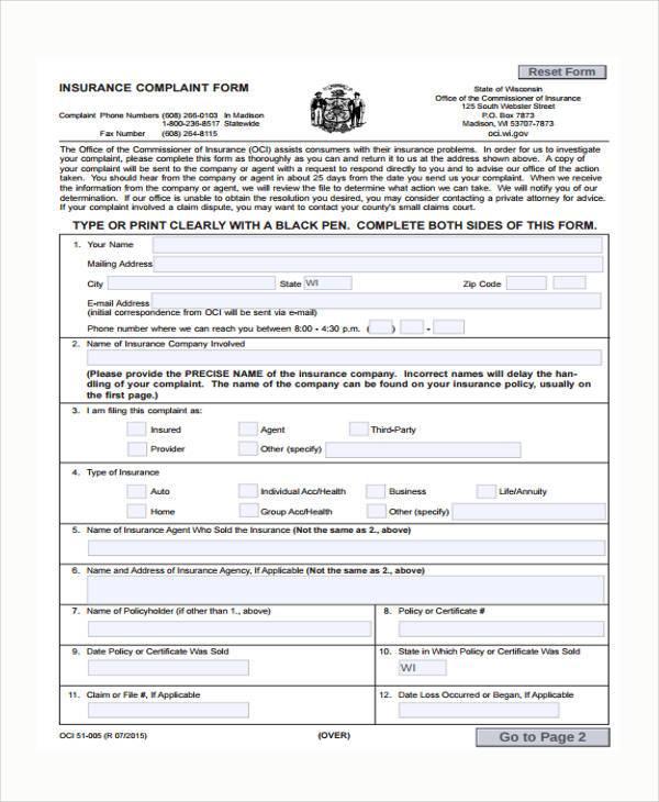free insurance complaint form
