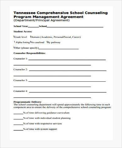 free school counseling form