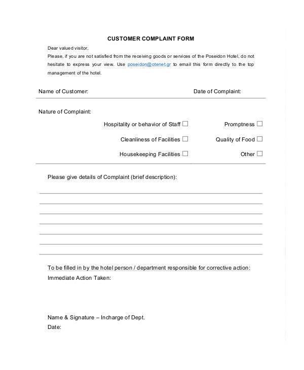 general guest complaint form2