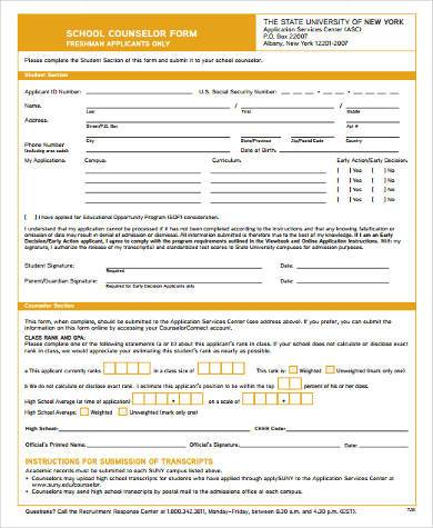general school counseling form