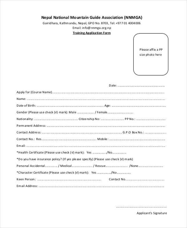 general training application form