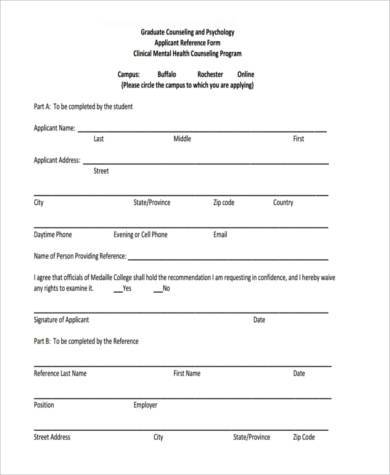 graduate counseling application form