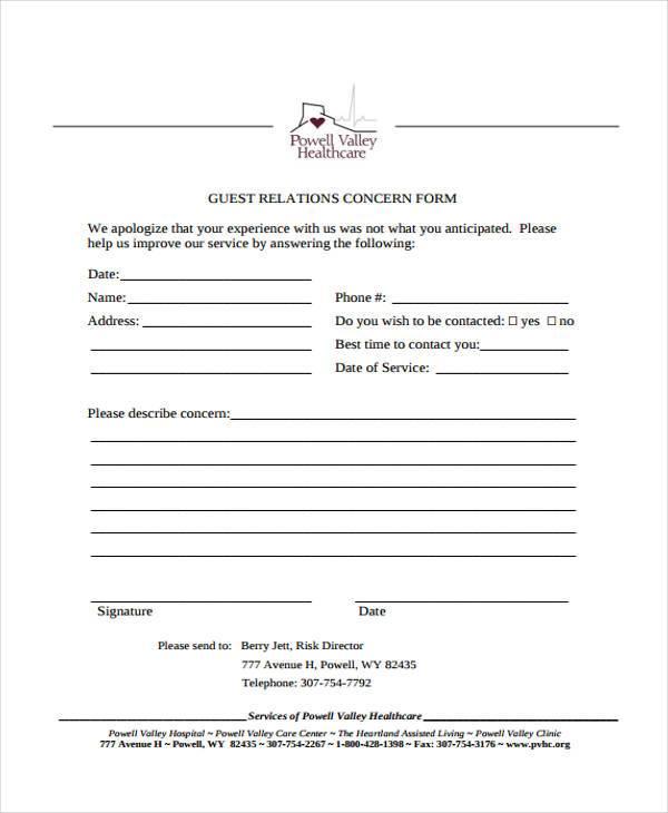 guest concern complaint form