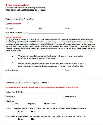 high school information form example