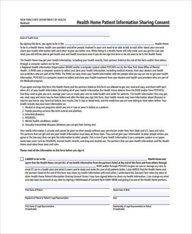 home health consent form