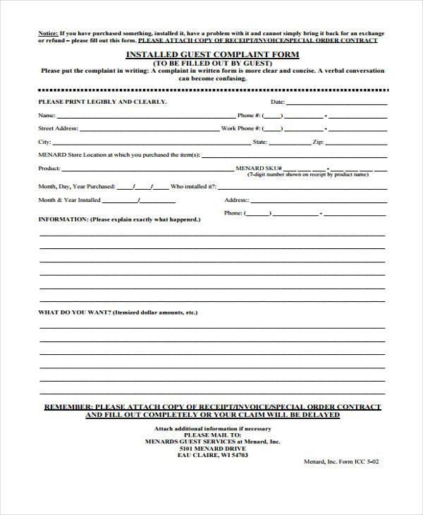 installed guest complaint form2