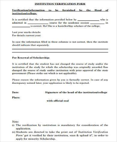 institution verification form example