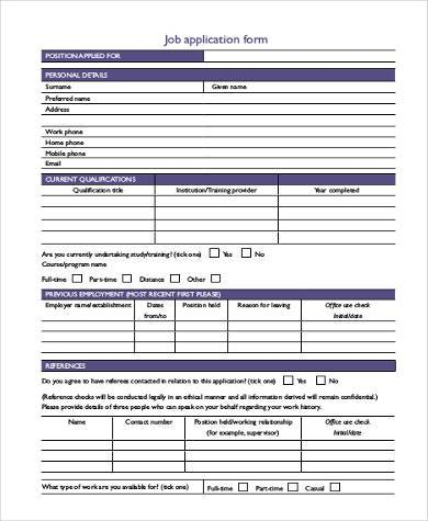 sample application forms in pdf 32 free documents in word pdf