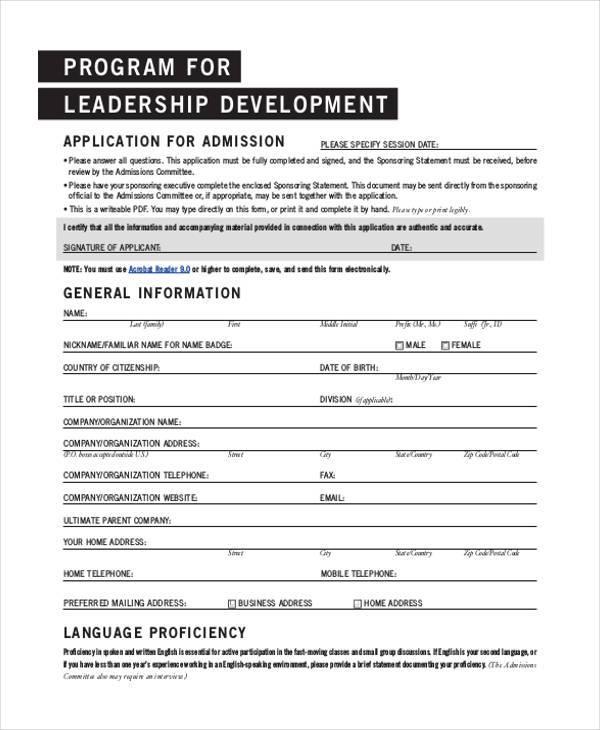 leadership development application form