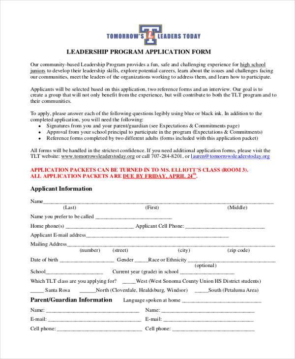 leadership program application form