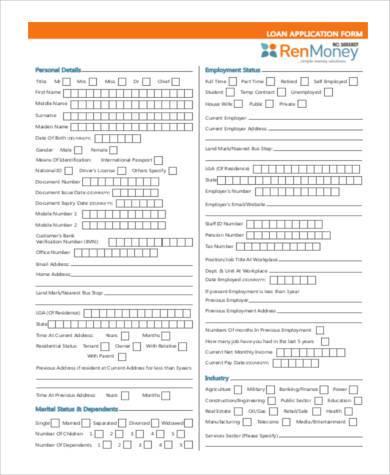 loan application form format in pdf