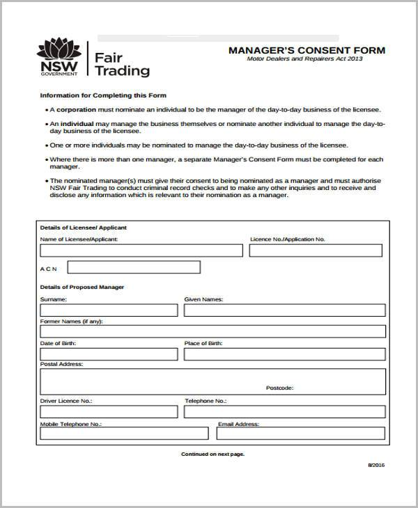 managers consent form in pdf