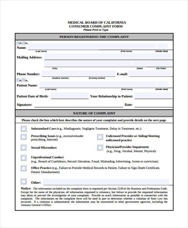 medical customer complaint form1