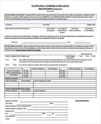 medical education verification form