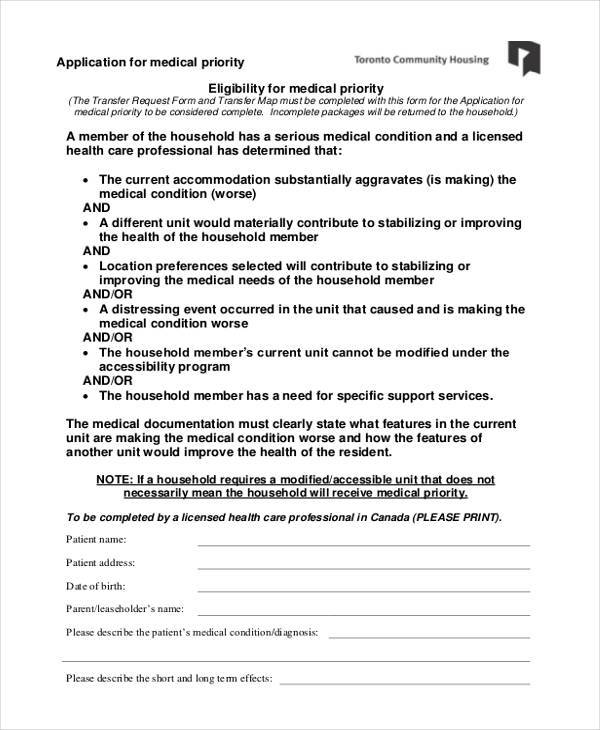 medical priority application form