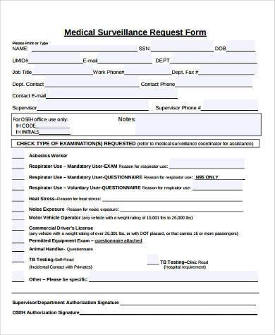 medical surveillance request form