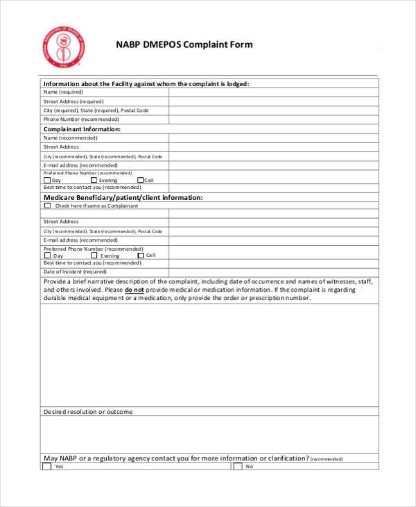 Complaint Forms in PDF