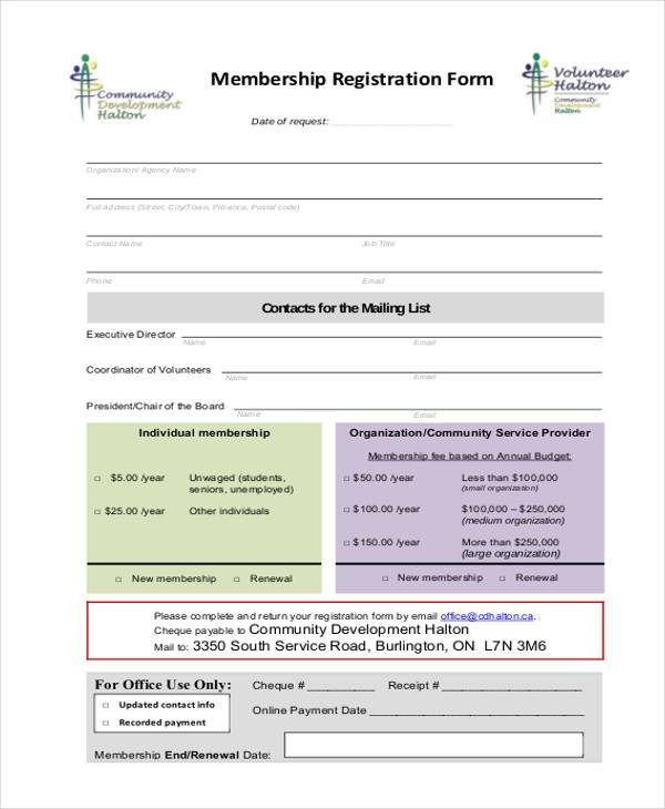 membership registration form in pdf