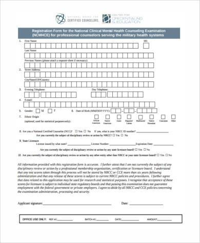 mental health counseling form