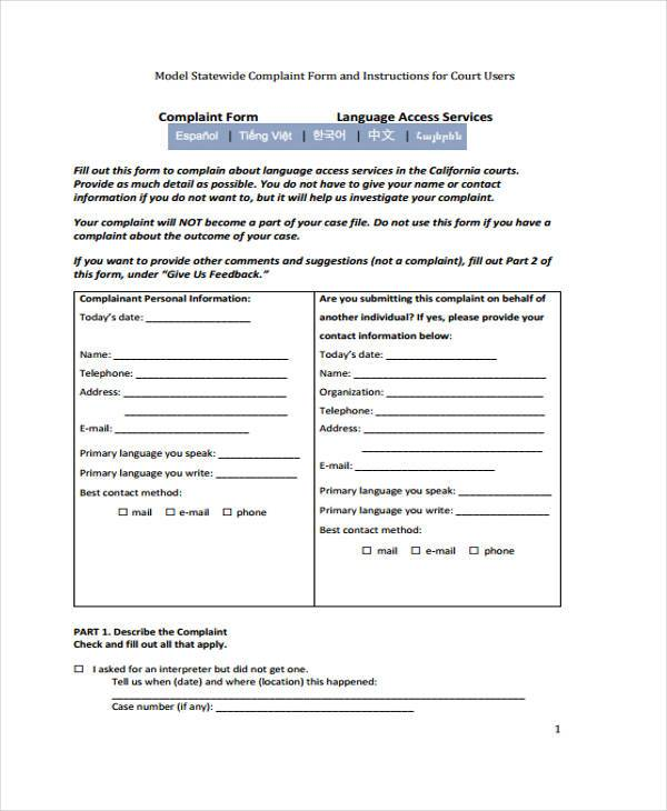 9+ Model Complaint Form Samples - Free Sample, Example Format Download