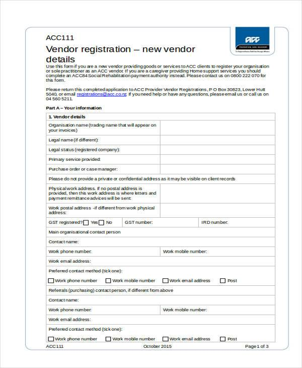 new vendor registration form1