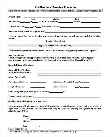 nursing education verification form