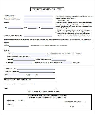 office transfer verification form