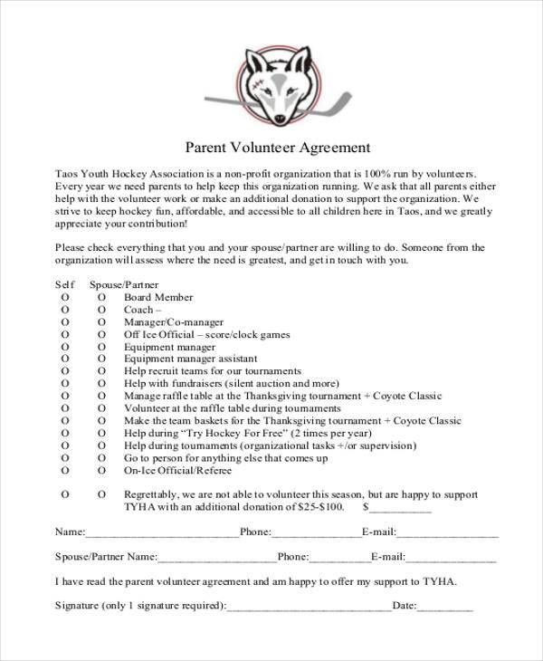 parent volunteer agreement form