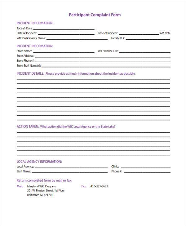 participant complaint form sample