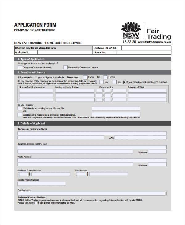 partnership application form example