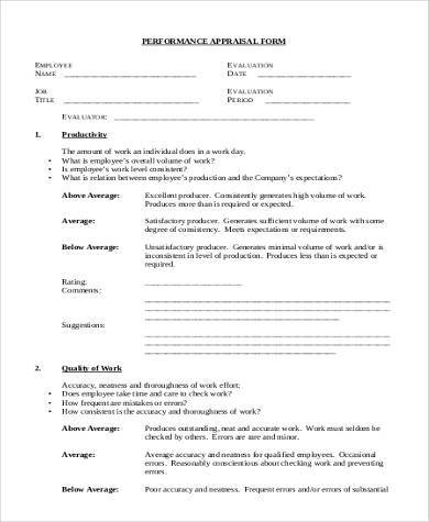 performance appraisal form format