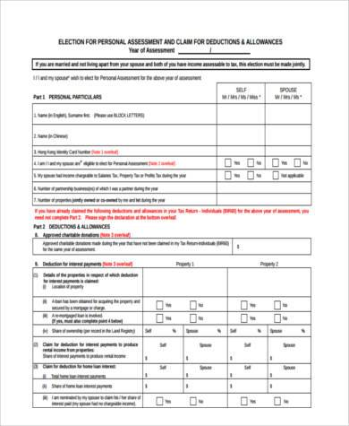personal assessment form example