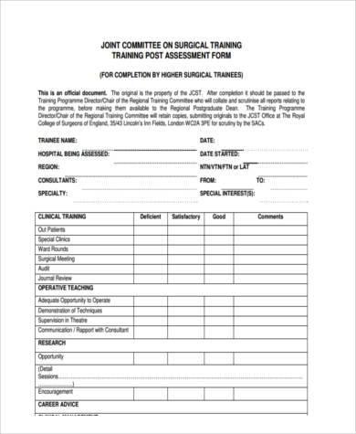post appraisal feedback form