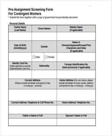 pre appraisal screening form
