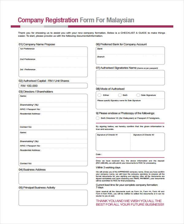 printable company registration form5