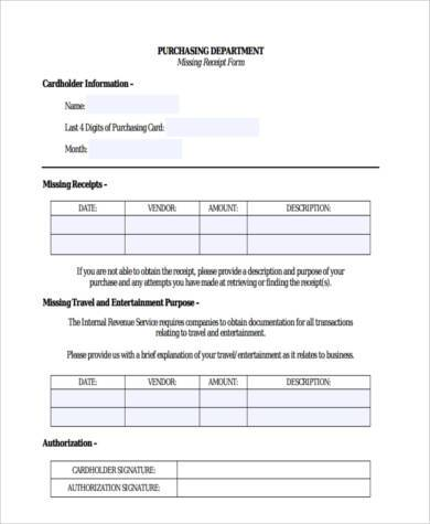 printable purchase receipt form