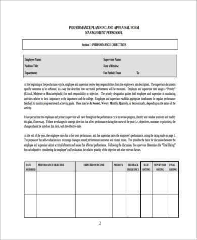 project management appraisal form