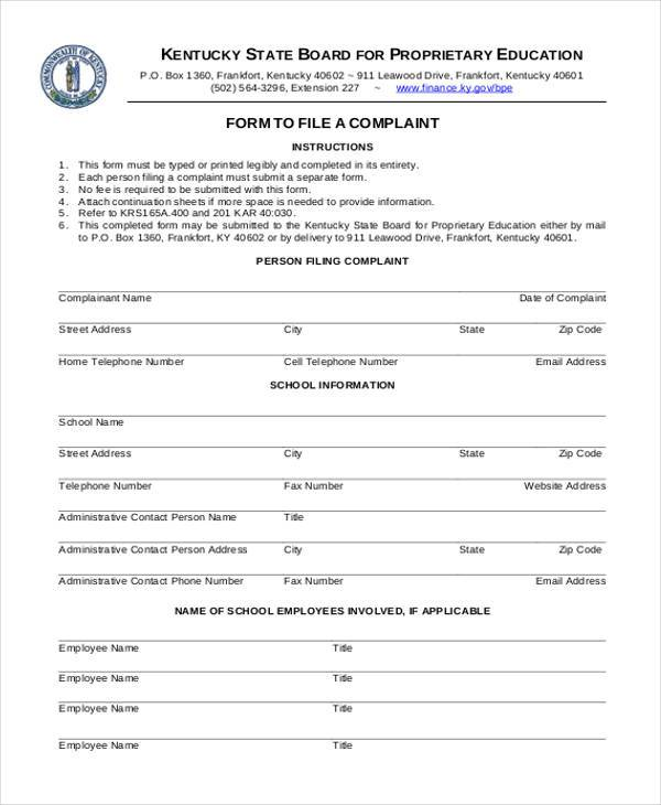 proprietary school complaint form in pdf