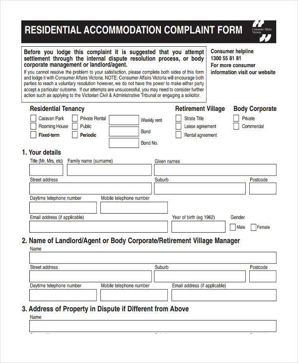 residential accommodation complaint form1