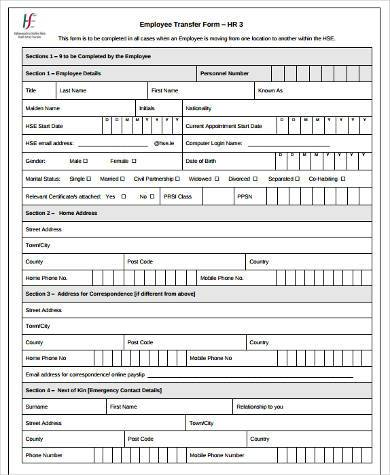 sample employee transfer form