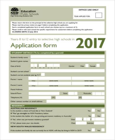 sample free school application form